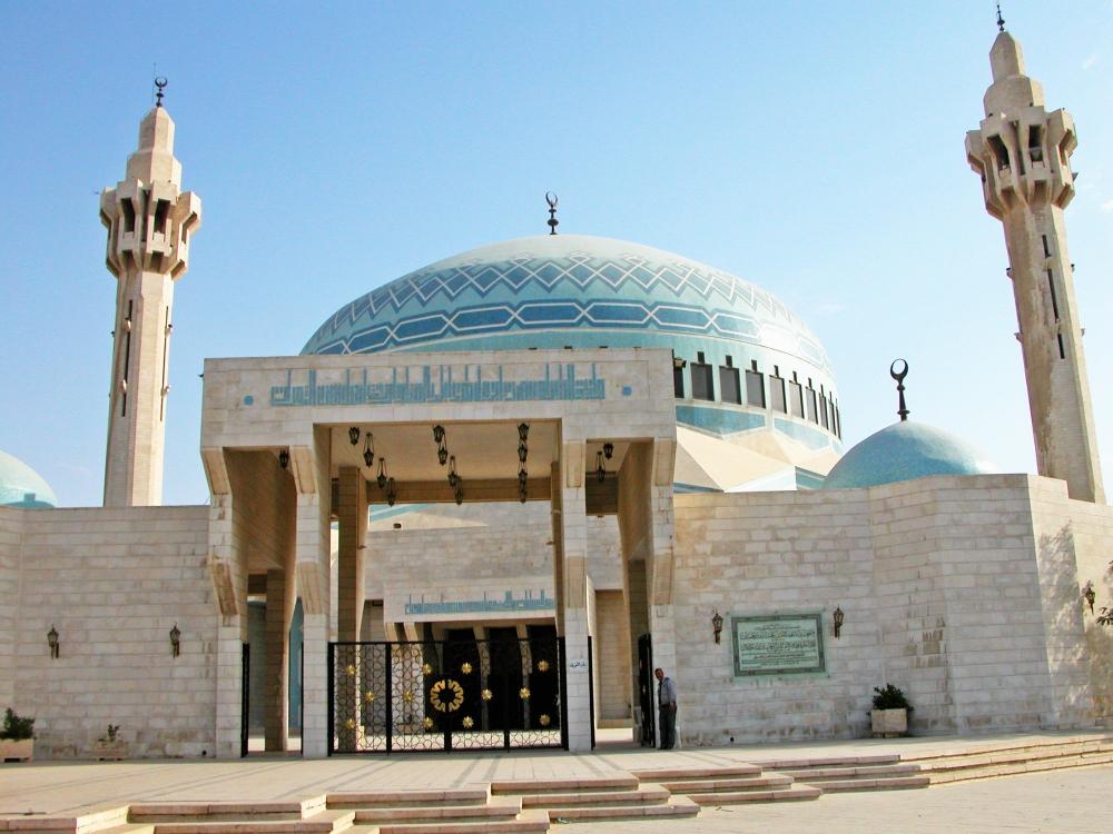 King Abdullah Mosque Amman